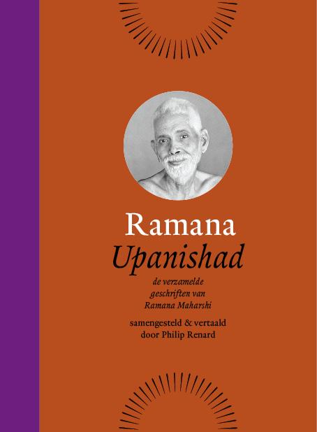 Ramana Upanishad – 3e druk